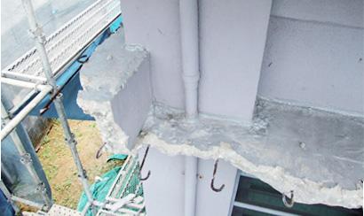 外壁の修繕・改修before