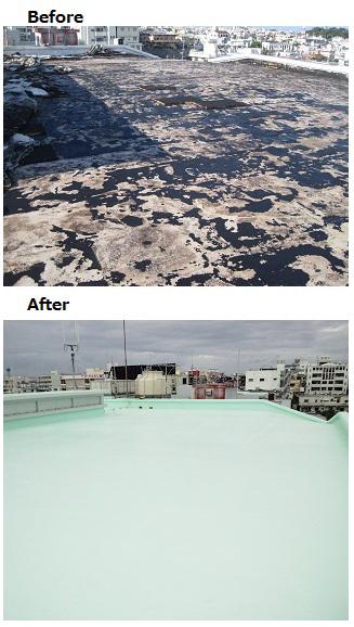 屋上防水 →沖縄市・マンション屋上