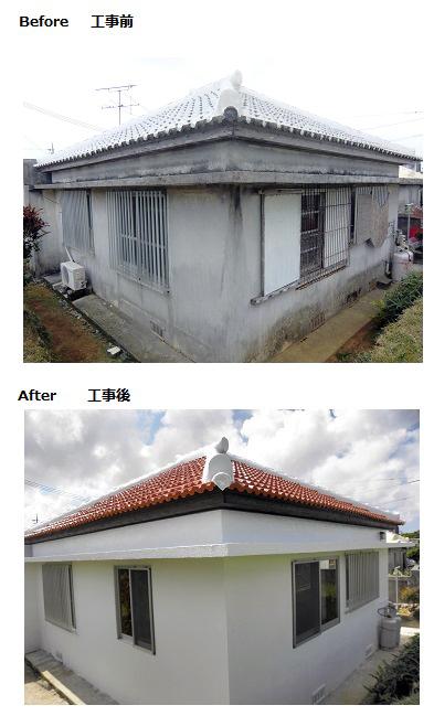 建物の防水対策について