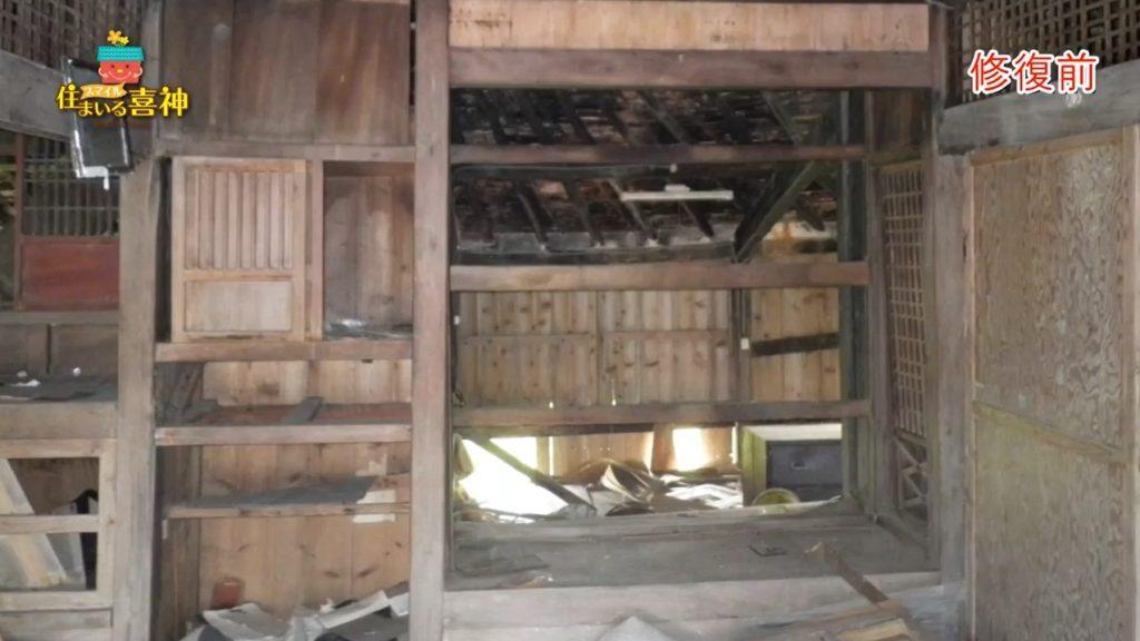 ~定住促進事業~ 古民家の再現・修復・復元工事