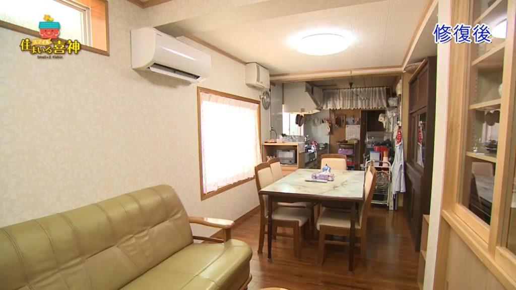 倉庫を居室空間へ!生活改善リフォーム