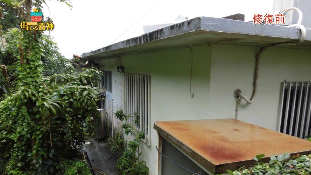 空き家を店舗として貸し出したい!外人住宅リフォーム