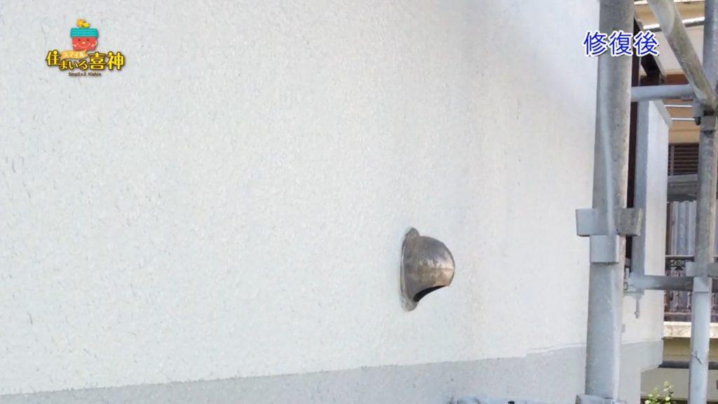 気になる所を修復!外壁改修塗装工事