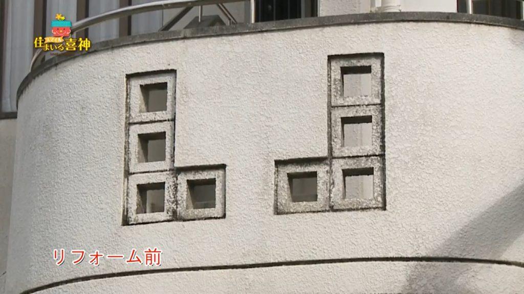 傷み始めた家を塗装リフォーム