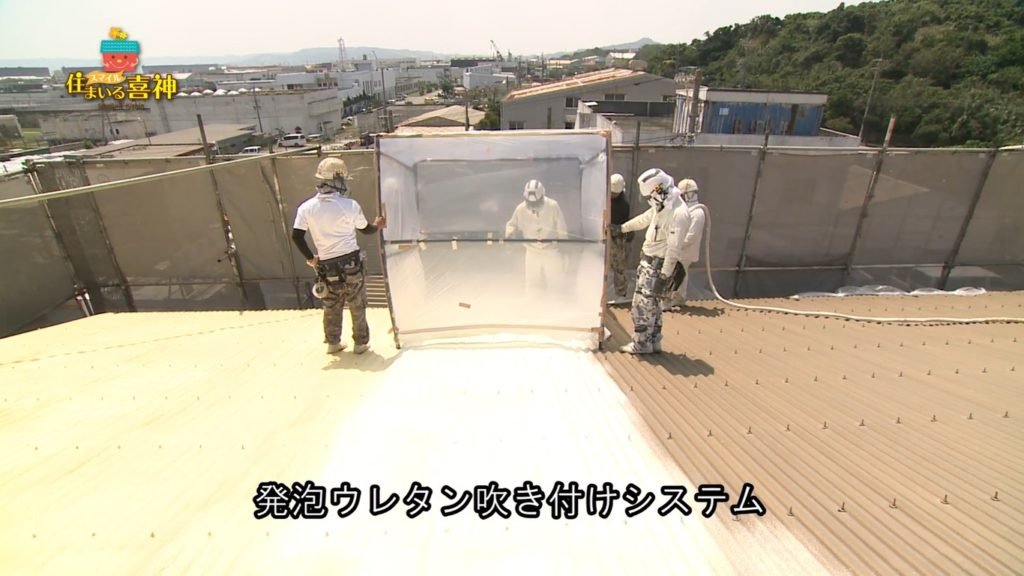 断熱・遮音・防水工事