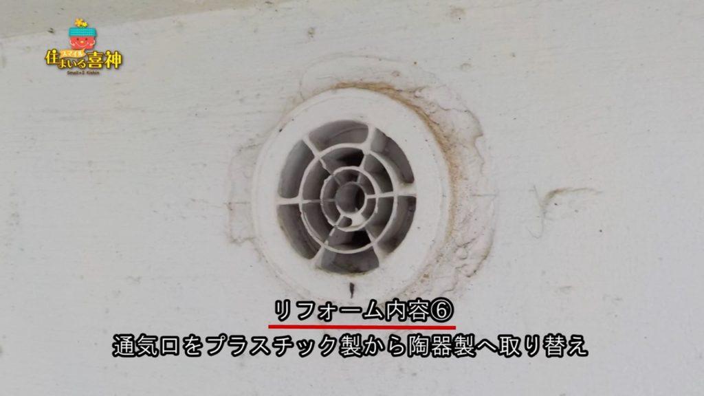 リフォームで塗装防水!安全な家に