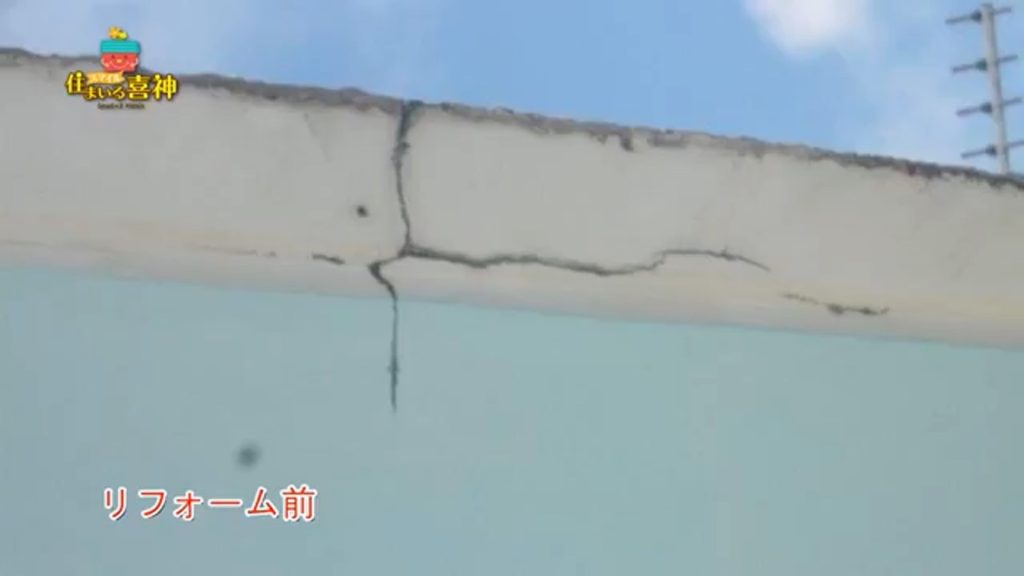 長年の悩み解消!外壁工事