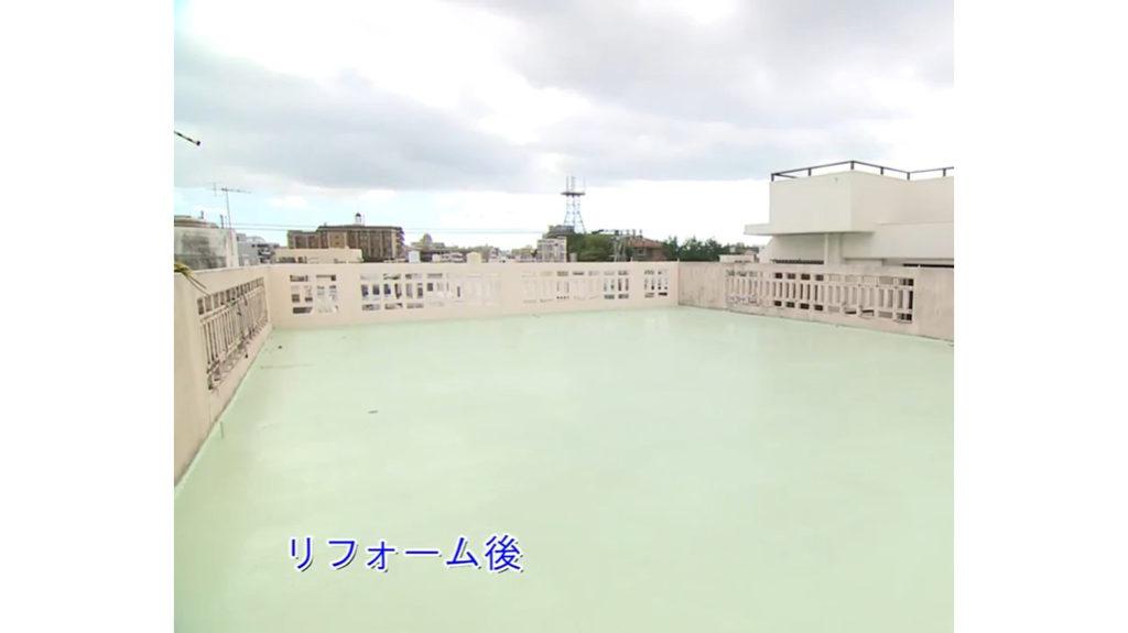 リフォームで建物を長く持たす塗装防水