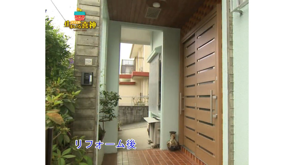 工期短い玄関・門扉・フェンスリフォーム