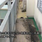 カビやコケ解消!外壁の改修塗装防水