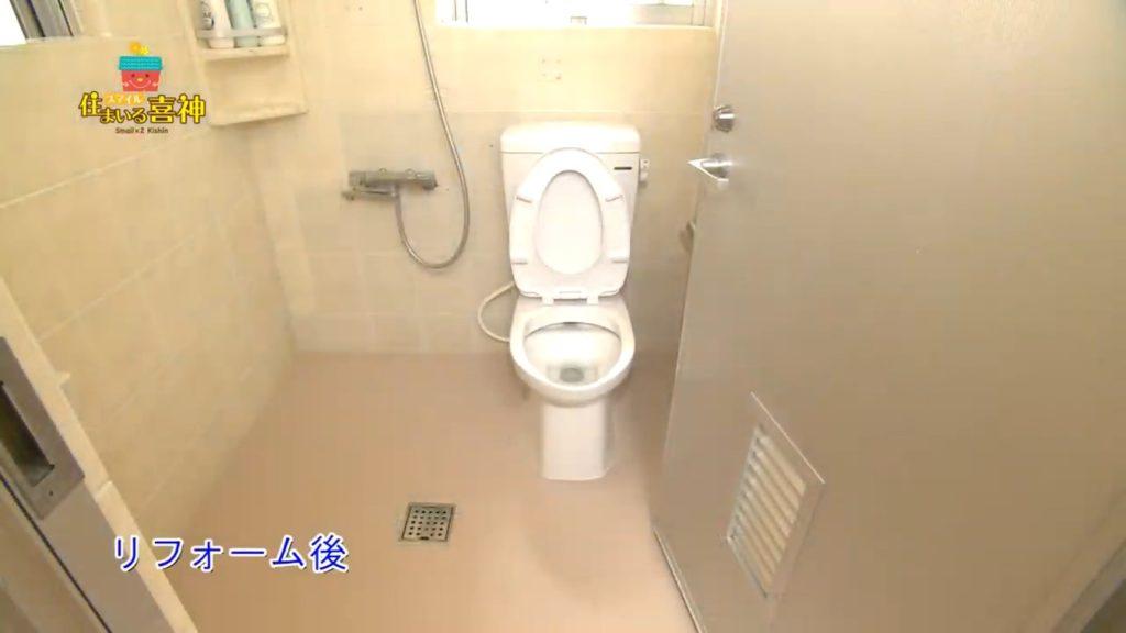 トイレ支援を楽に!デイサービス トイレ増設リフォーム