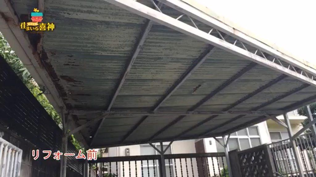 サビから守る鉄骨車庫補修