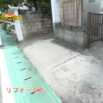 コンクリートの爆裂を修繕リフォーム