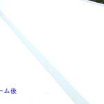 カビやコケ解消!改修塗装防水リフォーム