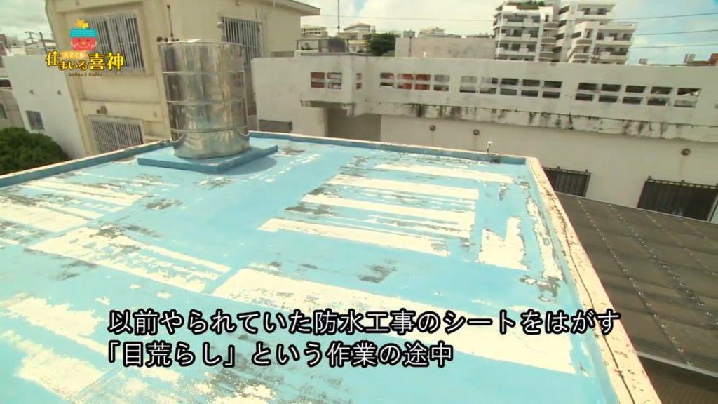 リフォームで自宅の節目に塗装防水を