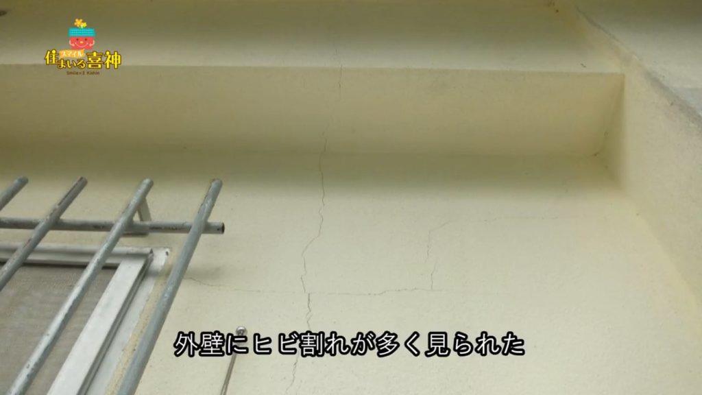 リフォームで危険なひび割れを改修塗装防水