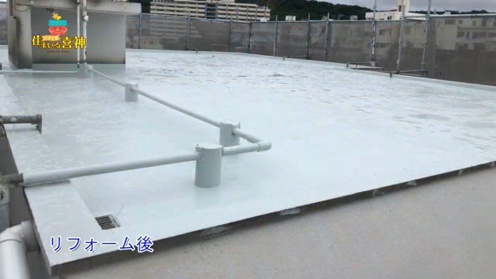 リフォームで水の浸透防ぐ防水工事