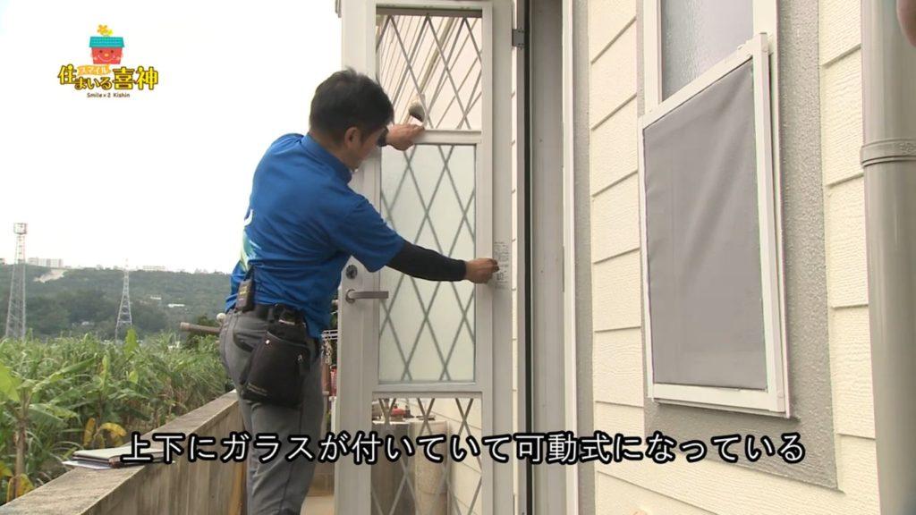 台風被害修理・外観リフォーム