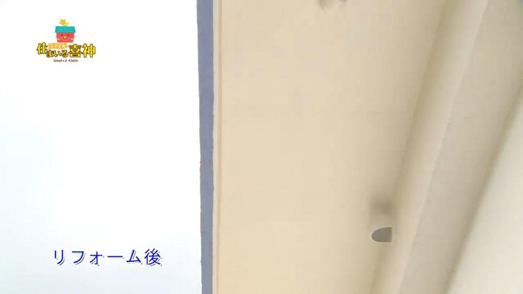 リフォームでひび割れ不安解消!改修塗装防水