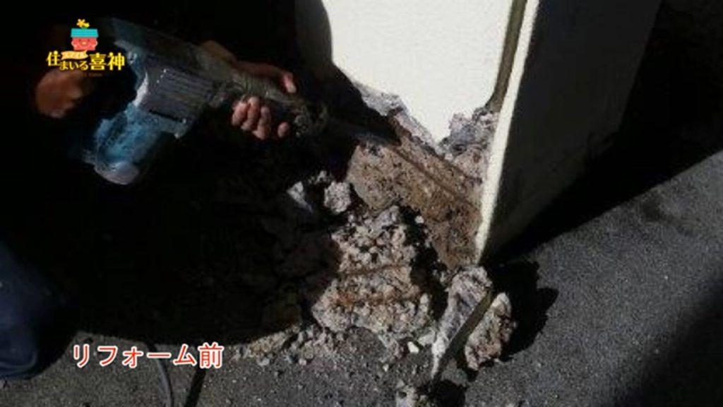 リフォームで剥離したコンクリートを改修塗装