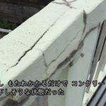 リフォームで安全な屋上に改修塗装防水