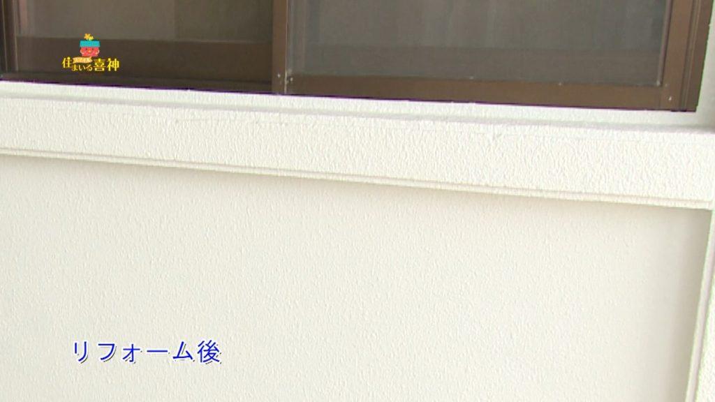 リフォームで家長持ち!外壁改修塗装