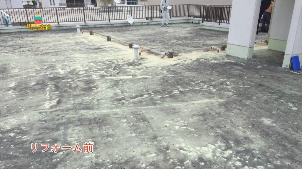 アパートの改修塗装防水工事