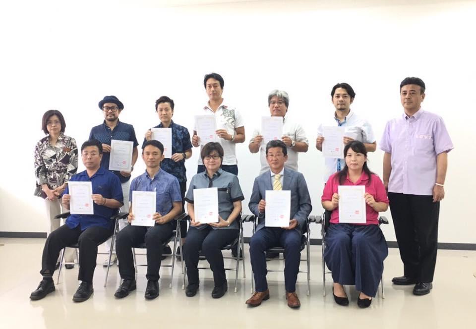沖縄県「経営革新計画」承認式