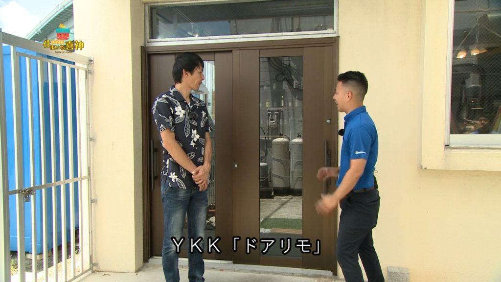 お客様の安全を考慮してドア取替!