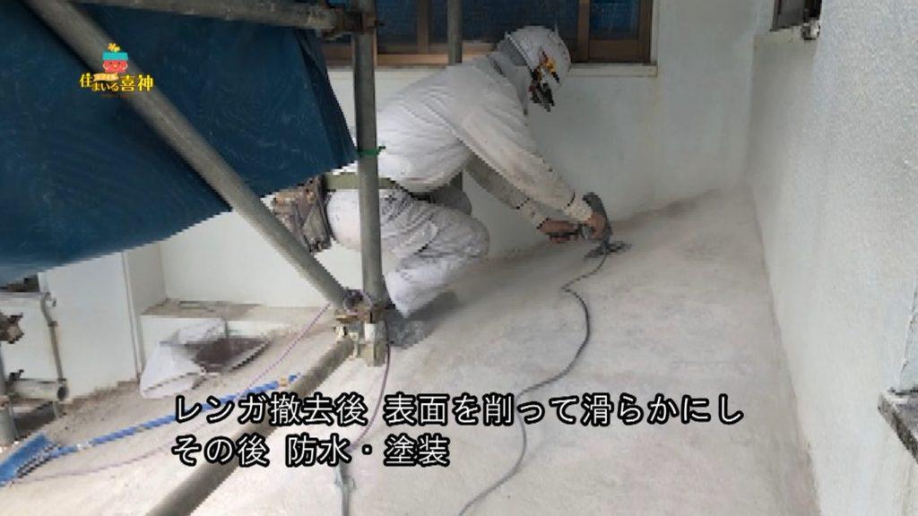 リフォームの同時工事利点!塗装防水工事