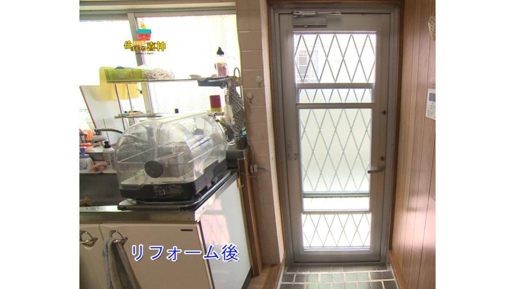 リフォームで風通し良いドア取替え
