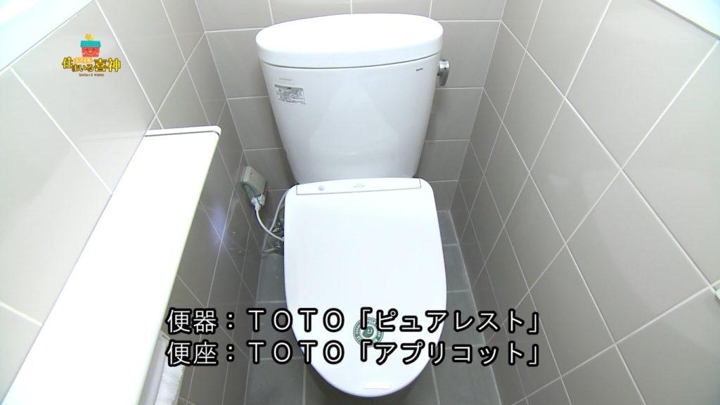 リフォームで洋式トイレに!
