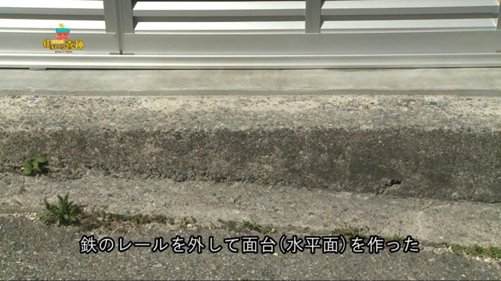 リフォームでアルミ雨戸取替え!