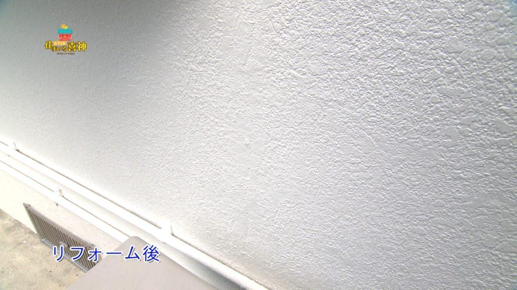 リフォームで綺麗に外壁塗装・防水