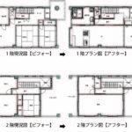 中古住宅リフォーム(離島編)