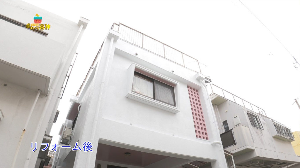 リフォームで階段・フェンス設置