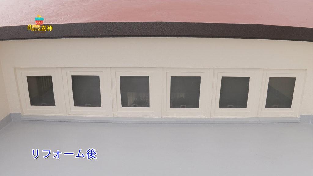 リフォームで外壁塗装・雨漏りを防水!