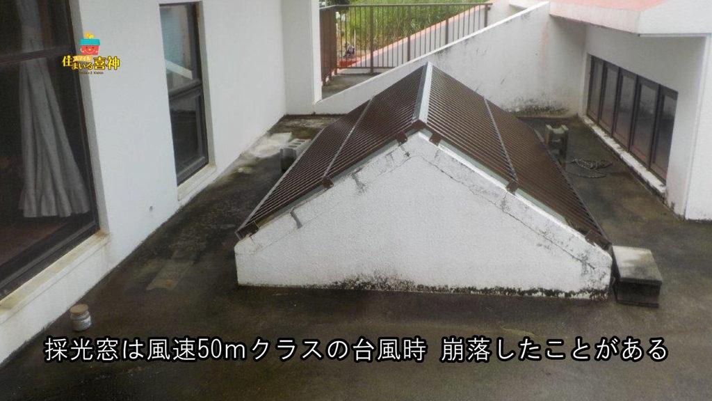 リフォームで雨漏りを防水塗装!