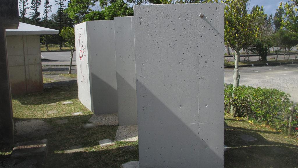 コンクリートの質感を生かすリフォーム