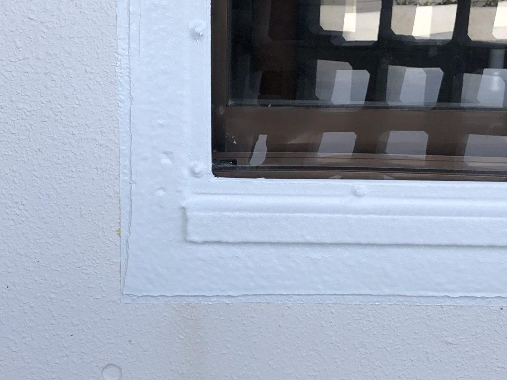 リフォームで漏水防ぐ部分防水工事